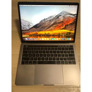 マック(Mac (Apple))のMacBook Pro 13 2016 USキーボード(ノートPC)