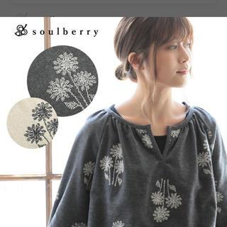 ソルベリー(Solberry)のキーネック花柄プルオーバー(カットソー(長袖/七分))