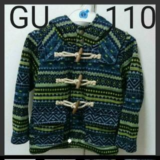 ジーユー(GU)のサイズ110 GU 裏起毛 ダッフルコート フード付き(コート)