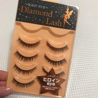 ダイヤモンドビューティー(Diamond Beauty)のDiamond Lash ヒロインeye  つけまつげ (つけまつげ)