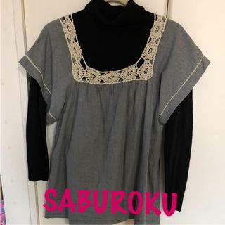 サブロク(SABUROKU)のSABUROKU カットソー(カットソー(半袖/袖なし))