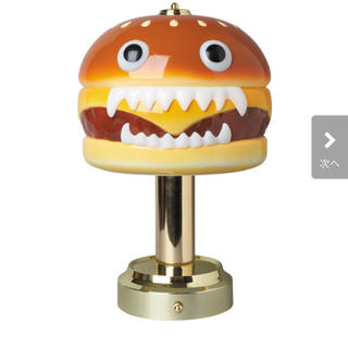 アンダーカバー(UNDERCOVER)のundercover hamburger LAMP(その他)