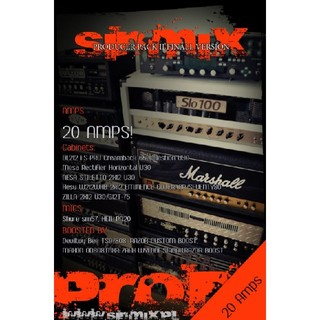 大人気Kemper Sinmix Amp Pack v.3(ギターアンプ)