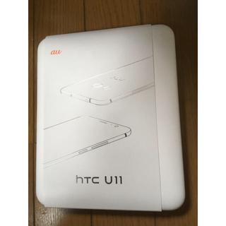 ハリウッドトレーディングカンパニー(HTC)の新品!au htv33 simフリー!サファイアブルー!シムフリー(スマートフォン本体)