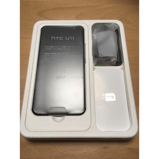 ハリウッドトレーディングカンパニー(HTC)の新品!au htv33 simフリー!ブリリアントブラック(スマートフォン本体)