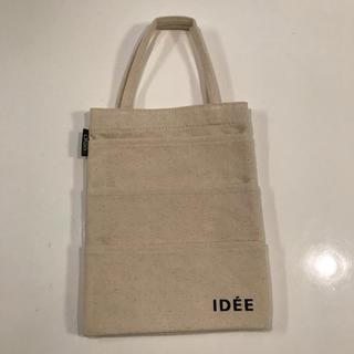 イデー(IDEE)の帆布 バッグ 美品(トートバッグ)