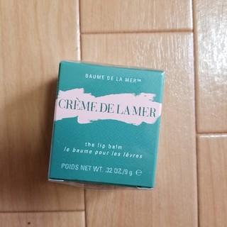ドゥラメール(DE LA MER)の【新品・未開封】DE LAMER リップバーム(リップケア/リップクリーム)
