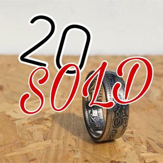 コスタリカコインリング セイロン 1ルピー 25mm (リング(指輪))