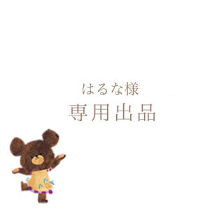 専用ページ(ピアス)