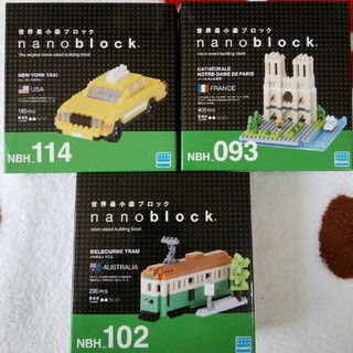 カワダ(Kawada)の新品!ナノブロック ノートルダム トラム タクシー 3箱セット 世界(模型/プラモデル)