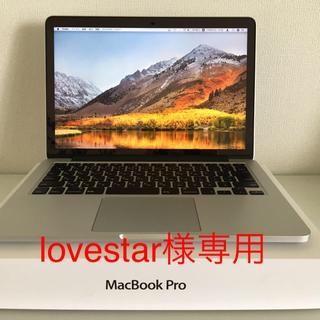マック(Mac (Apple))のMacbook Pro 13inch, Mid-2014 retina(ノートPC)