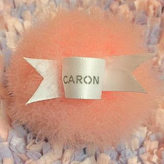 キャロン(CARON)のCARON キャロン パフ (ファンデーション)