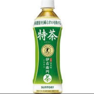 サントリー(サントリー)の特茶 24本(健康茶)