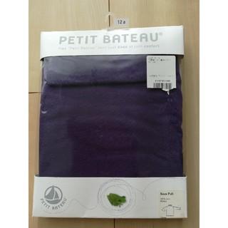 プチバトー(PETIT BATEAU)のPETIT BATEAU長袖タートルネック(Tシャツ/カットソー)
