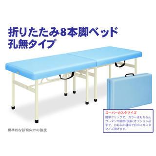 高田ベッド 折りたたみ8本脚 ライムグリーン(簡易ベッド/折りたたみベッド)
