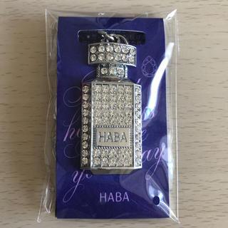 HABA スクワランハッピーチャーム