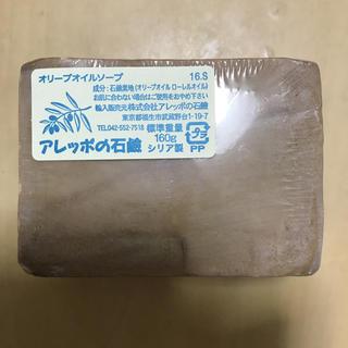 アレッポノセッケン(アレッポの石鹸)のアレッポの石鹸  シリア製(ボディソープ / 石鹸)