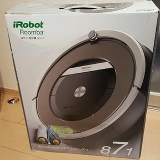 アイロボット(iRobot)の新品バッテリー交換済 ルンバ871 アイロボット(掃除機)