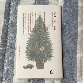 土屋鞄 2018クリスマスブック