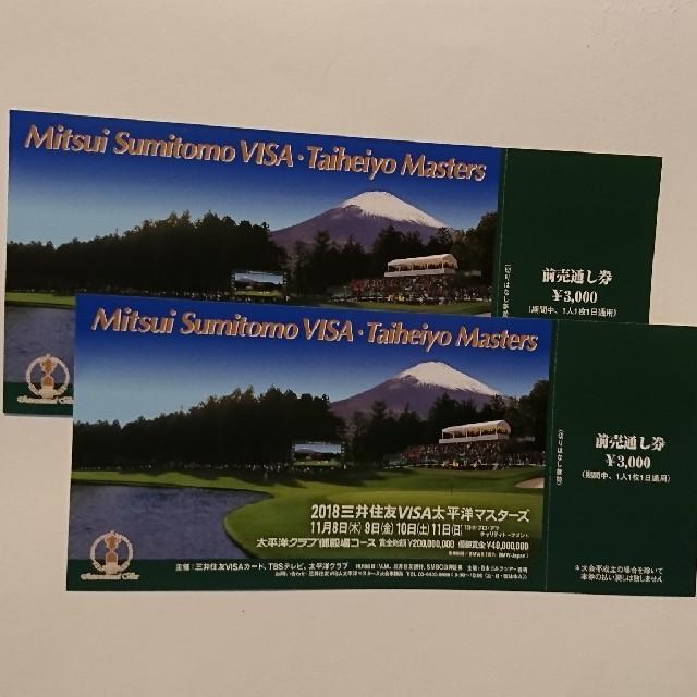 三井住友visa チケット