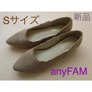 エニィファム(anyFAM)の【新品】anyFAM エニィファム パンプス(ハイヒール/パンプス)