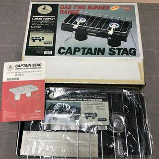 キャプテンスタッグ(CAPTAIN STAG)のCAPTAINSTAG ガスコンロ(ガスレンジ)