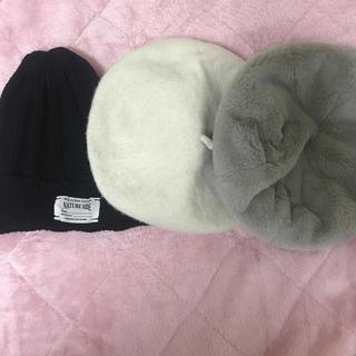 カシータ(casiTA)のニット帽 ベレー帽 セット(ハンチング/ベレー帽)