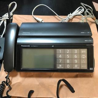 パナソニック(Panasonic)のパーソナルファックス 専用垢(オフィス用品一般)