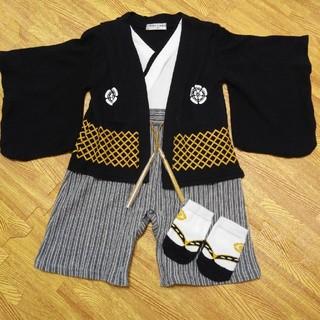 ラクテン(Rakuten)の袴風カバーオール 70(カバーオール)