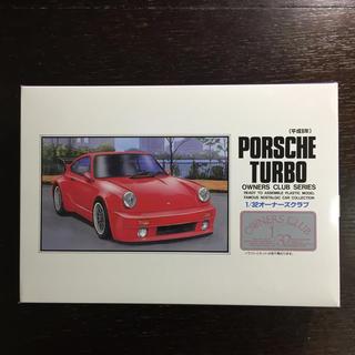ポルシェ(Porsche)の'63 PORSCHE 911 TURBO(平成6年) 1/32 プラモデル送無(模型/プラモデル)