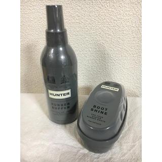 ハンター(HUNTER)のplus927様専用  HUNTER ハンター 手入れ メンテナンス品 (レインブーツ/長靴)