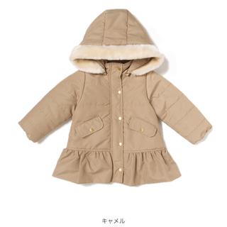 プティマイン(petit main)のkk様専用(コート)