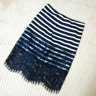 ニーナミュウ(Nina mew)のニーナミュウ☆ボーダーレーススカート(ひざ丈スカート)