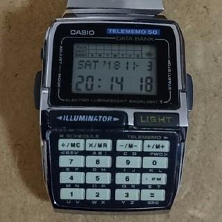 カシオ(CASIO)のカシオ データバンク テレメモ50(腕時計(デジタル))