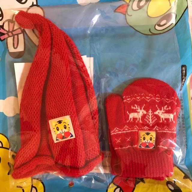 しまじろう ニット帽&ミトン 赤 キッズ/ベビー/マタニティのこども用ファッション小物(帽子)の商品写真