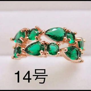 即購入OK♡グリーンストーンエメラルド調ピンクゴールドリング指輪 (リング(指輪))
