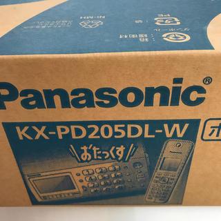 パナソニック(Panasonic)のパレドール様専用 パナソニックパーソナルファックス(オフィス用品一般)