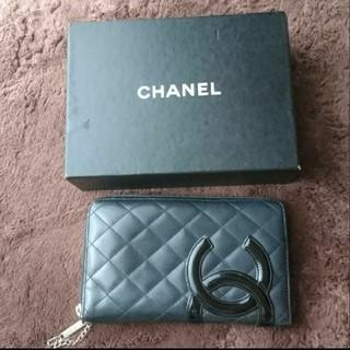 シャネル(CHANEL)のCHANEL カンボン(財布)