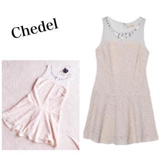 シェデル(Chedel)のChedel ビジュー付ワンピ(ミニワンピース)
