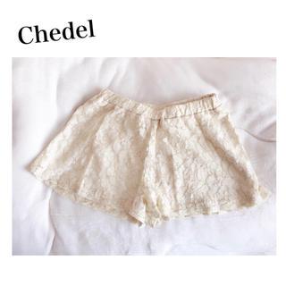 シェデル(Chedel)のChedel 総レースショーパン(ショートパンツ)