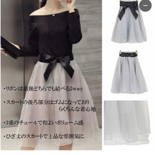 ダバガール(DABAgirl)のオフショルトップス  チュールスカート  セットアップ  完売品!(セット/コーデ)