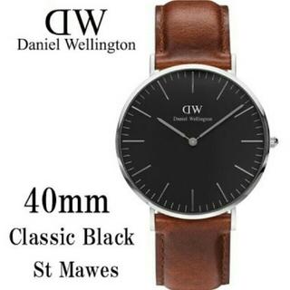 ダニエルウェリントン(Daniel Wellington)の残り僅か!!!!【Daniel Wellington】DW00100130(腕時計(アナログ))
