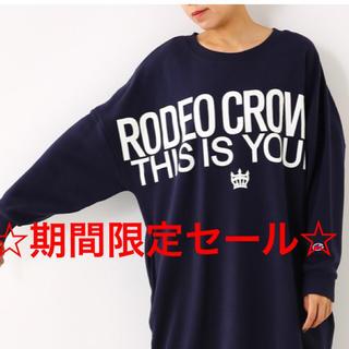 ロデオクラウンズワイドボウル(RODEO CROWNS WIDE BOWL)の専用 ロデオクラウンズワイドボウル  チャンピオン ビッグ スウェット(トレーナー/スウェット)