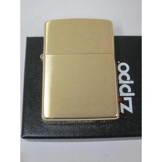 ジッポー(ZIPPO)のZippo ブラッシュ・ブラス・プレーン(真鍮無垢)#204(タバコグッズ)