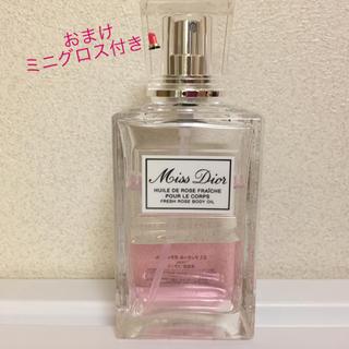 ディオール(Dior)のディオール ミスディオール ボディオイル(ボディオイル)