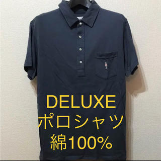 デラックス(DELUXE)のポロシャツ デラックス DELUXE 綿100%(ポロシャツ)
