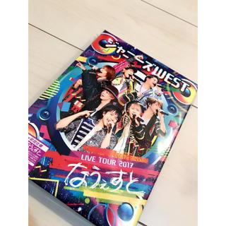 ジャニーズウエスト(ジャニーズWEST)のジャニーズWEST LIVE TOUR 2017 なうぇすと Blu-ray(アイドルグッズ)