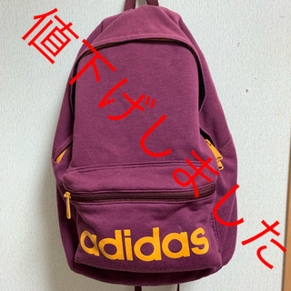 アディダス(adidas)のadidas アディダス  パープル リュック 【ハロウィン】(バッグパック/リュック)