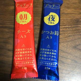 ニッシンペットフード(日清ペットフード)のプッチーヌ わんちゃん フード サンプル(ペットフード)