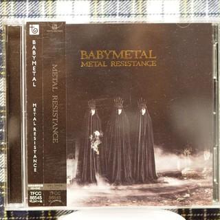 ベビーメタル(BABYMETAL)のBABYMETAL CD(ポップス/ロック(邦楽))